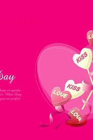 Wallpapers de Valentine's Day pentru iPhone si Android