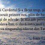 felicitari incurajare din biblie11111111