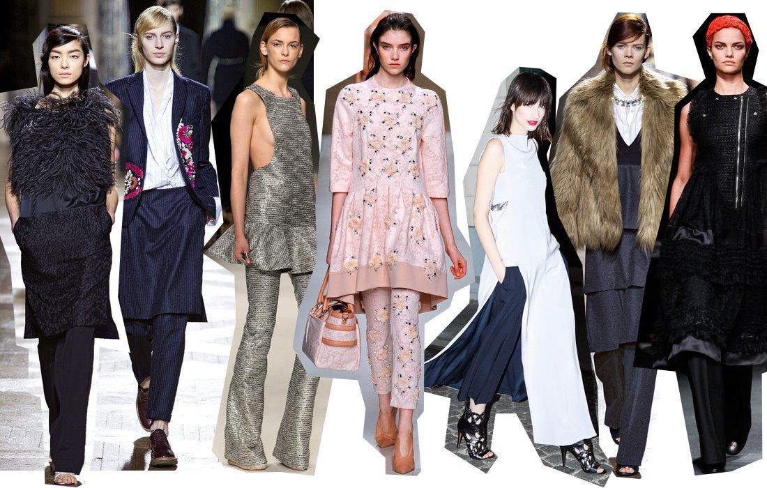 ema fashion2017