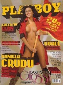 Video- Daniela Crudu pe coperta din martie a revistei Playboy