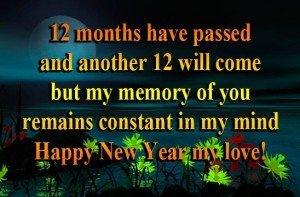 Citate imagini despre Anul Nou pentru Facebook Wall – Citate in engleza