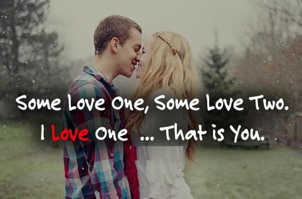 couple-love-quotes2