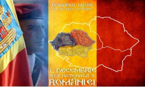 felicitari 1 decembrie_34